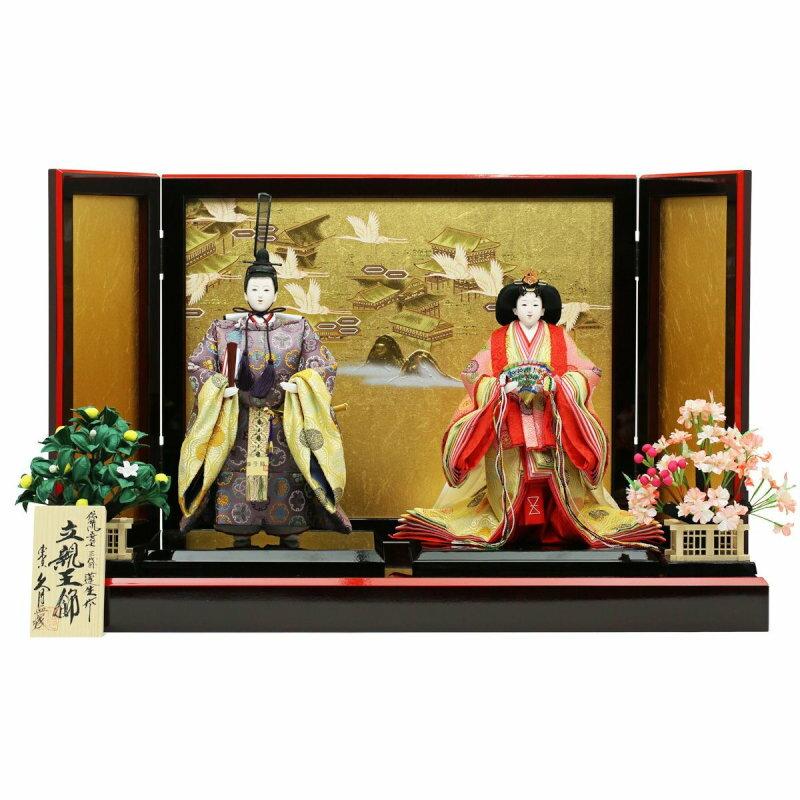 久月×人形工房天祥 コラボ限定オリジナルひな人形 「久月 津田蓬生作 ひな人形 雛人形 親王飾り 立雛 立ち姿」