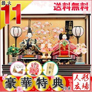 ひな人形 コンパクト ひな祭り オリジナル オルゴール