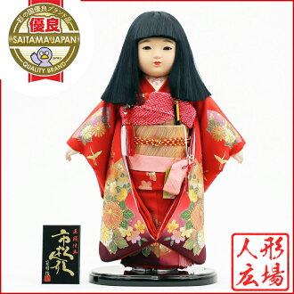 娃娃 Hina 娃娃市松娃娃娃娃車間天堂、 有限的原始有限公司慶祝節日娃娃裝飾你的光芒娃娃裝飾娃娃工作室天堂,原始的有限公司制歡迎市松傀儡娃娃 13 號