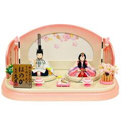 雛人形 ひな人形 木目込 久月 人形の久月 木目込み雛人形 木目込みひな人形 親王飾り 「親王…