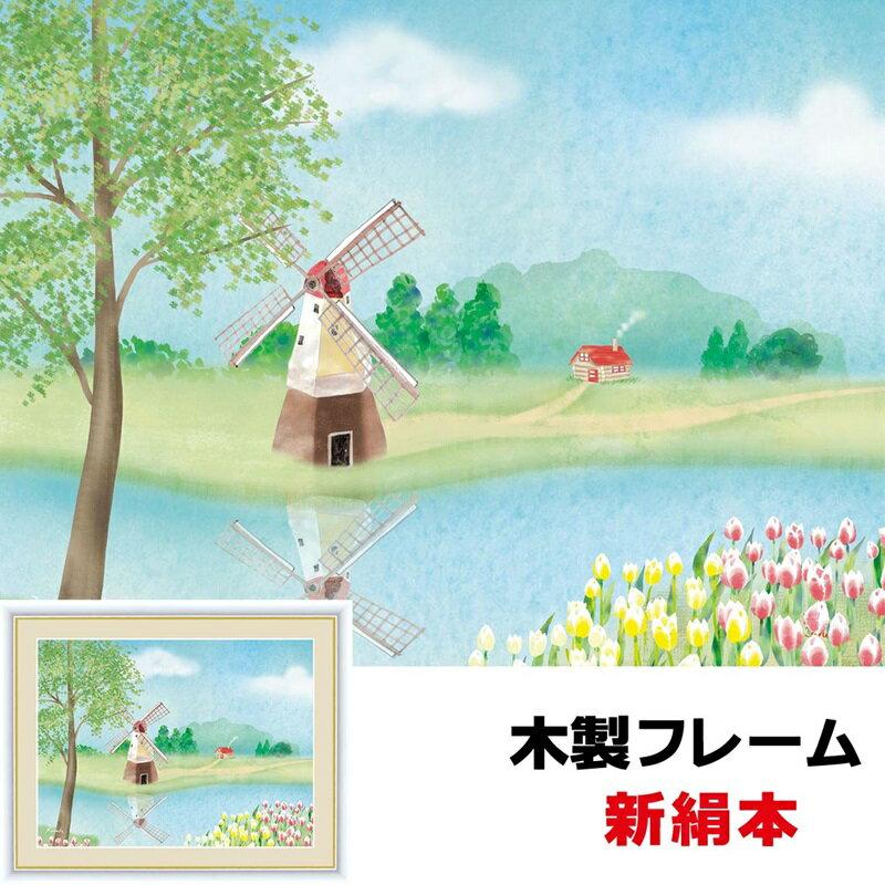 產品詳細資料,日本Yahoo代標|日本代購|日本批發-ibuy99|興趣、愛好|藝術品、古董、民間工藝品|インテリアアート額絵 日本画 チューリップ 20 15cm 青木 奏 あおき かなで 新絹本 木製…