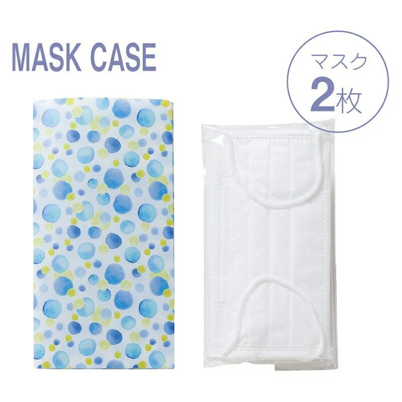国産マスクとマスクケース 抗菌