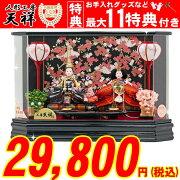 ひな人形 コンパクト アクリル ひな祭り オリジナル オルゴール