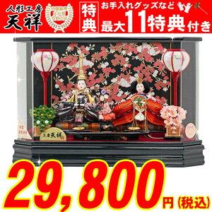 ポイント エントリー ひな人形 コンパクト アクリル ひな祭り オリジナル オルゴール