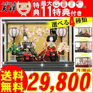 ひな人形 コンパクト アクリル ひな祭り オリジナル