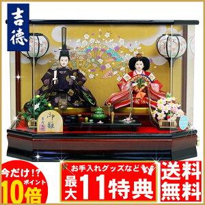 ひな人形 オリジナル アクリル ひな祭り