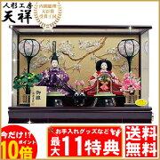 ひな人形 オリジナル オルゴール アクリル ひな祭り
