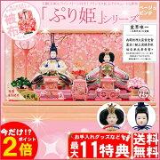 ポイント スマホエントリー ひな人形 オリジナル シリーズ ベージュ ピンク色 オルゴール アクリル