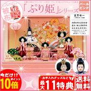 ポイント スマホエントリー ひな人形 オリジナル シリーズ ピンク色 オルゴール アクリル