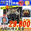Gogatsu-select298-3