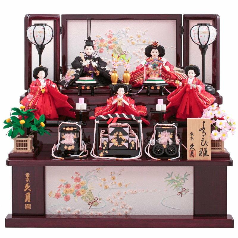 久月×人形工房天祥 コラボ限定オリジナルひな人形 「久月 ひな人形 雛人形 三段飾り 五人飾り 五人揃え 親王官女飾り 十二単雛」