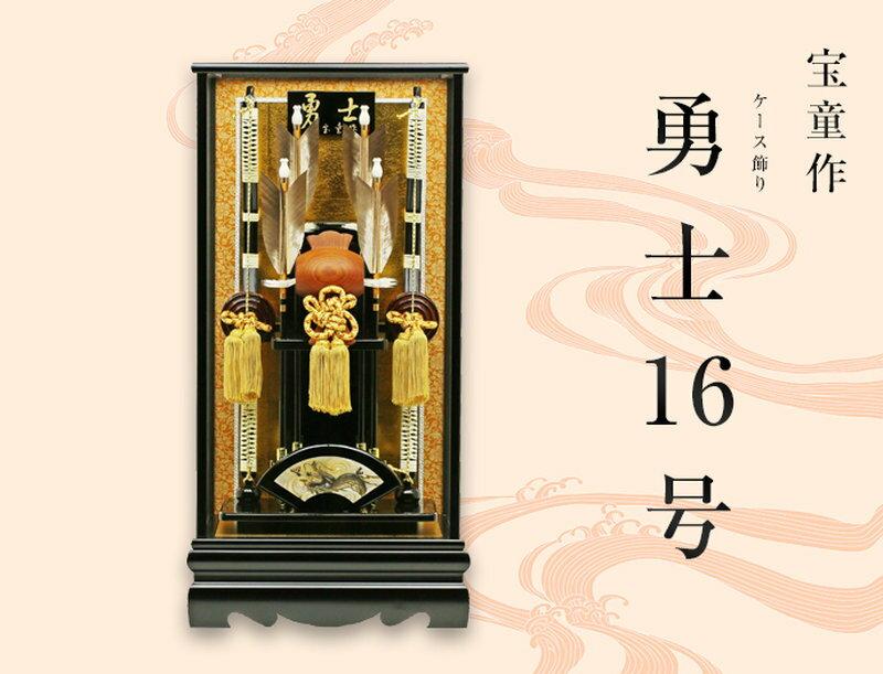 和室はもちろん洋室にも合う、洗練されたデザインの破魔弓飾り。