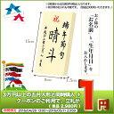 Tatefuda2016_g0428