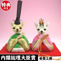 雛人形・ひな人形・コンパクト・人形・日本人形・おもちゃ・年中行事・ひな祭り・子供の日・五月人形・5月人形・こいのぼり・鯉のぼり・雛・七段飾り・五段飾り・三段飾り・親王飾り・五人飾り・収納飾り・ケース飾り・平飾り