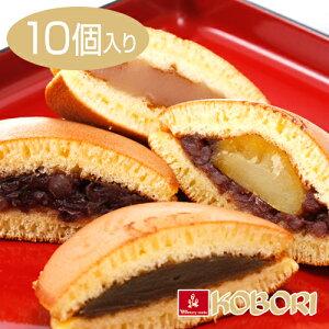 繁山どら焼き(10個入)