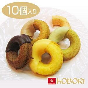 焼チョコドーナツ(10個入)
