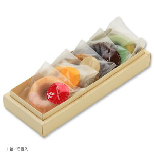焼チョコドーナツ(20個入)