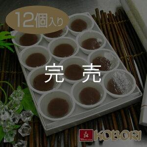 【完売】水仙まんじゅう(12個入)