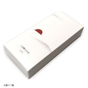 【敦賀銘菓】夢の月(1箱4ヶ入)