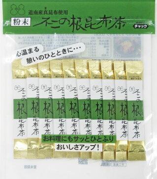 お徳用 不二の根昆布茶 2g×30包