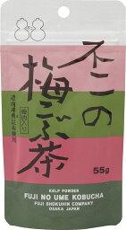 不二の梅こぶ茶55g袋