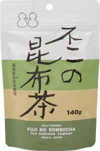 昆布茶140g袋