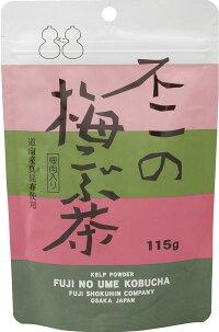 梅こぶ茶115g袋