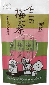 梅こぶ茶ST330(2g×15包)