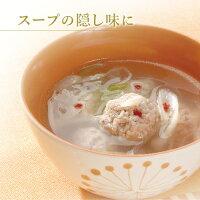 梅こぶ茶50g缶