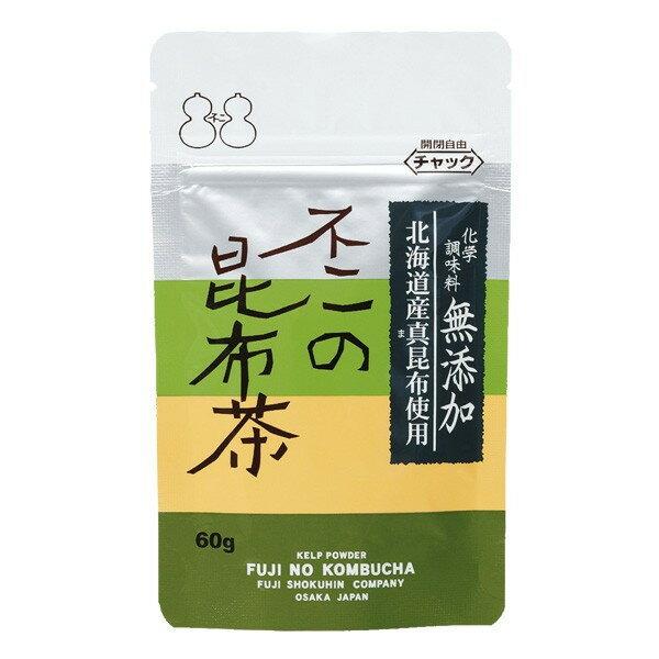 【化学調味料無添加】不二の昆布茶60g