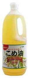 築野食品【こめ油】国産米油1500g