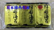 国内生産【味付けのり】韓国海苔madeinjapan8切×8枚×3袋