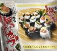 【旨っ!焼のりカップ】24枚海苔カップ食べられるカップ