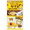 【かけるスティックカレーイエロー】20g×3お弁当ちょいカレー