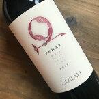 ゾラ・ワインズ イェラズ2013 Zorah Wines Yeraz No.106824