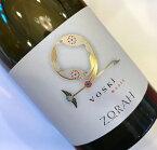 ゾラ・ワインズ ヴォスキ2015 Zorah Wines Voski no.106822
