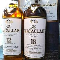 set131マッカラン12年×マッカラン18年