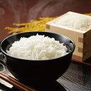 新米 玄米 白米 晴れの国岡山 恋の予感 岡山の米 約2kg 白米 約1.8kg 農家直送