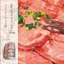 牛たん スライス 250g 輸入 ニュージランド産 焼肉 炒め物 牛タンスライス 家庭用 牛タン ムキ バーベキュー BBQ 冷凍 クール便 NZ産