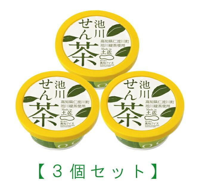 【3個セット】池川せん茶アイス3個/高知アイス【RCP】