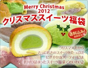 クリスマスはあまーいスイーツで楽しくホームパーティー♪お茶屋の洋菓子もたっぷり詰めました...