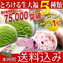 【工場直売】塩豆大福・その他大福詰め放題500円【関西滋賀】