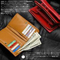 財布メンズ二つ折りブランドバセロンハーツVACHERONHEARTS白短財布ショートウォレットホワイトVH-2000【送料無料】