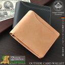 UHP-001 財布 メンズ 二つ折り ブランド 本革 革 ベージュ 黒 ブラック レザー 正規品 セール 新品