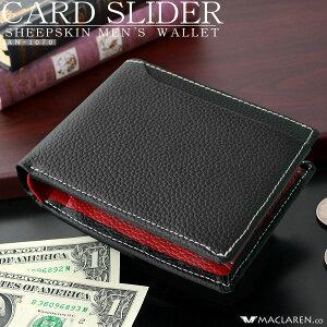 MEN'S 2つ折り財布 二つ折り メンズ 財布 二つ折り財布 サイフ 財布 人気 赤 レッド
