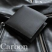 財布メンズ二つ折りブランドBEAMZSQUAREビームズスクエア本革革カーボンレザーk×グレインレザー小銭入れあり正規品BS-66314黒ブラックBKウォレット2つ折り財布送料無料