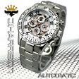 腕時計 メンズ ブランド 自動巻き スケルトン ジョン・ハリソン ホワイト シルバー 正規メーカー品