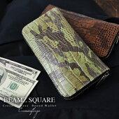 財布長財布財布サイフさいふメンズ長財布ブランドラウンドファスナー迷彩カモフラクロコ型押し送料無料BEAMZSQUARE