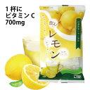 Lemon_thum01