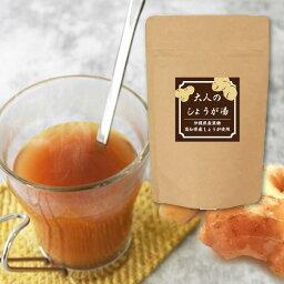 大人の生姜湯 からいしょうが湯 35g入 ジンジャードリンク 粉末 生姜焼き等の料理にも
